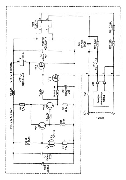 Рис. 2 Электрическая схема