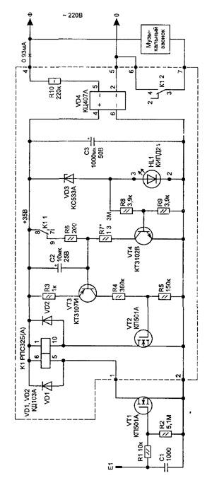 Рис. 1 Схема включателя с