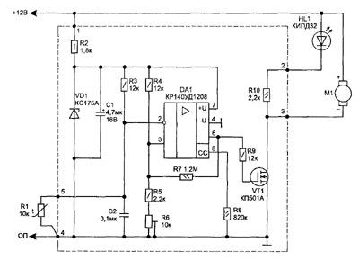 Электро-схема охранной сигнализации ваз 21099