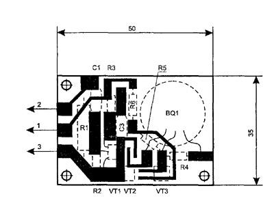 Рис. 1 Схема сигнализатора