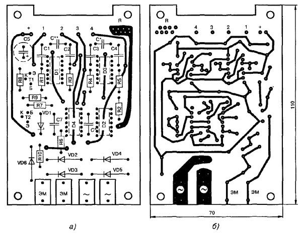 Устройство электромагнитного