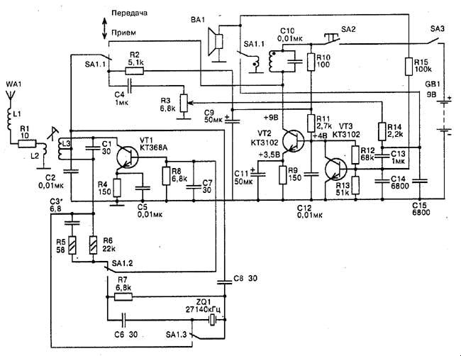 Схема простого генератора для