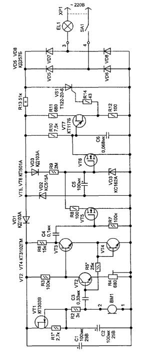 Рис. 1 Схема акустического